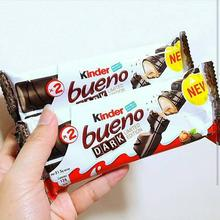 European Kinder Bueno White 39g