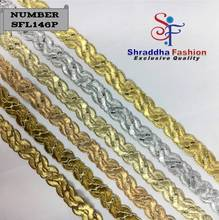 Surat Manufacturer Best Price Latest African Trim Laces High Quality African Lace Cloth Fabric,gold mesh material