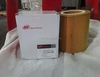 Ingersoll Rand air filter 89295976 used for IR screw compressor