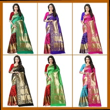 Indian Designer Bollywood Banarasi Art Silk Saree