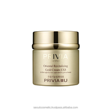 [Paraon] Korean_PRIVIA Oriental Revitalizing Gold Cream 50ml