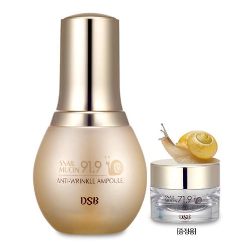 Snail Mucin 91.9 Anti Wrinkle Ampoule
