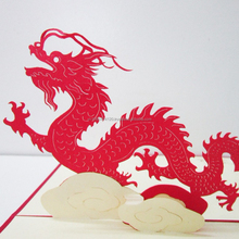 3D- Fly Dragon 3d pop up greeting card