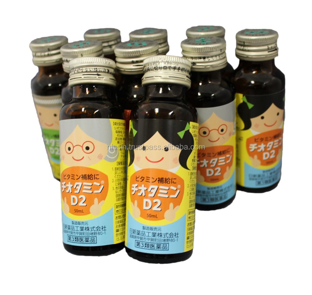 Healthy drink, Vitamin B and NA, Oral liquid type, Made in japan