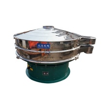 High precision coarse screenings separation rotary vibrating sieve