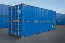 new and used shipping containers 20 feet 40 feet HC and refrigerated HIGH cube containers
