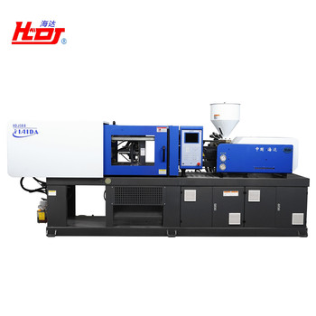 HDJS88 alibaba china small sized plastic injection injection molding moulding machine for sale