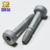 Machine Ruspert 6-Lobe Cap Half Thread Bolt