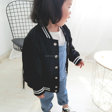 2017 Latest Design Baby Varsity Baseball Jackets Kid Jackets