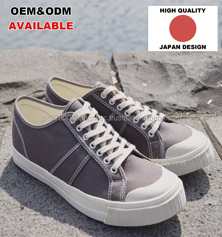 japan made wear casual men shoes