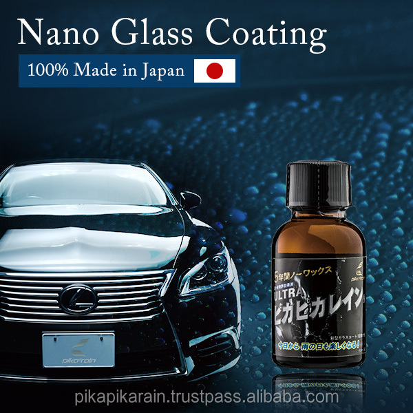 coating for scooter , best-selling glass coating in Japan , Ultra Pika Pika Rain