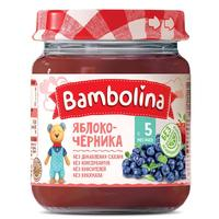 Best Quality Organic Baby Food And Instant Baby Food With Apple And Blueberries 4 Months 100G From Bealrus