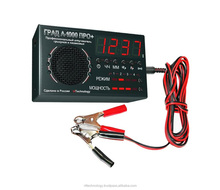 Car multifunctional pest repeller with clock and timer