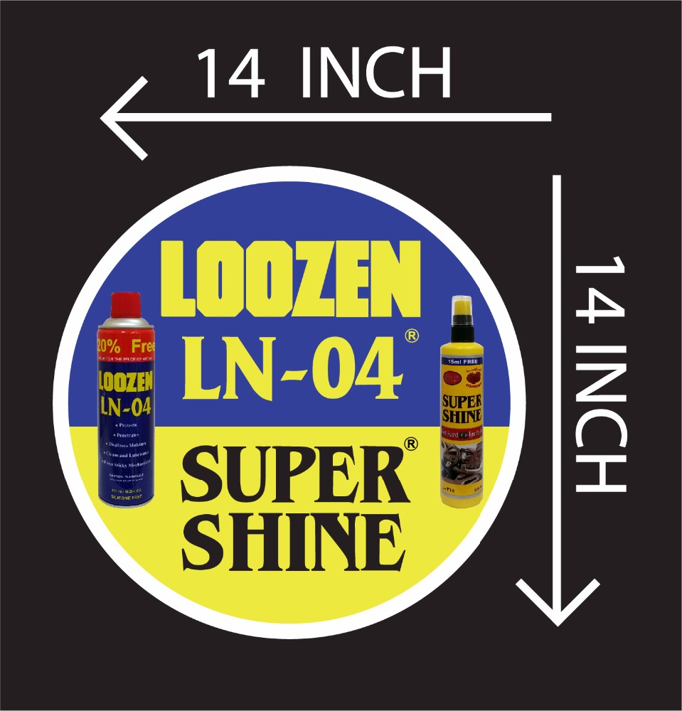 SUPER SHINE protectants