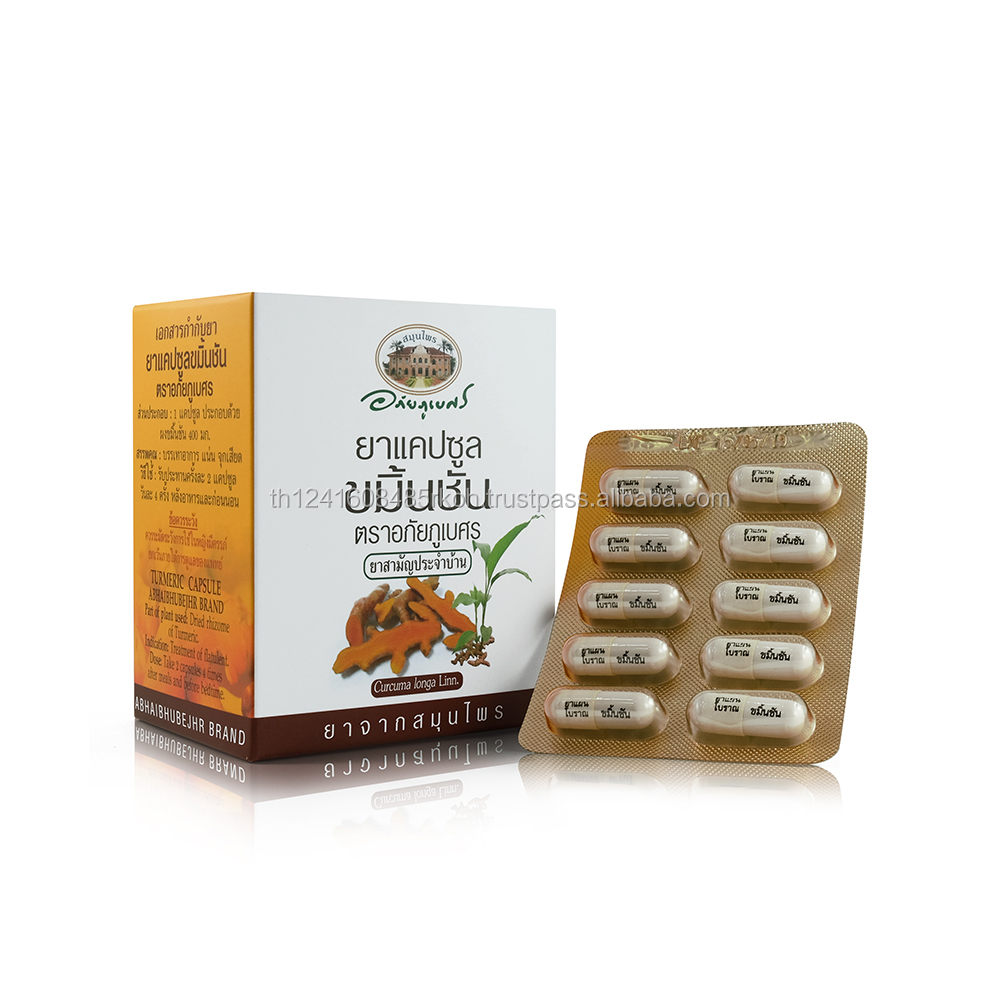 Turmeric capsule Thai herb Herbal Medicine