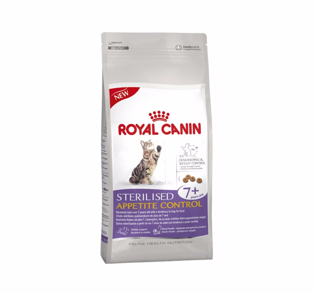 100% Pure Royal Canin Medium Junior Dry Dog Food