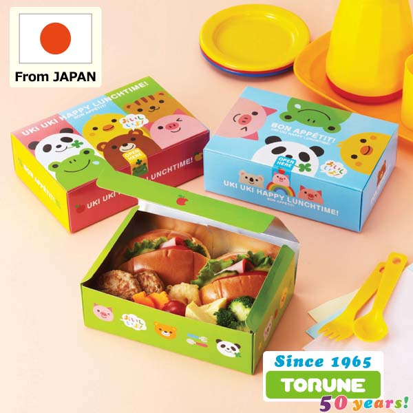 Easy to use and cute food packaging box for kids healthier lunch disposable box foldable box