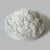 flux calcined diatomaceous earth filter aid CD090