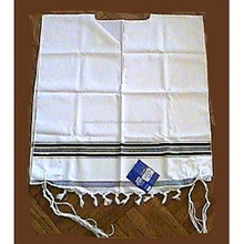 Soft Cotton Wool Tzitzit Strings