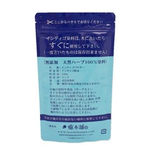Dye hair indigo powder 100g without agricultural chemicals