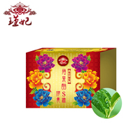 The Best Chinese Easy Slim Capsules Slim Fit Weight Loss Capsules Diet Pills