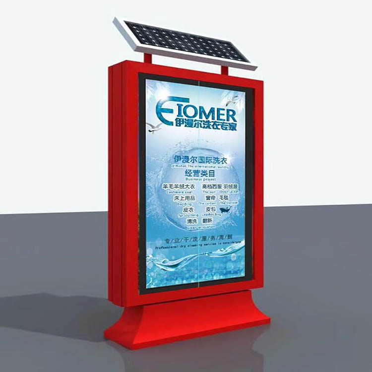 High quality aluminium alloy custom solar power scrolling <strong>advertising</strong> lightbox for outdoor promotion <strong>advertising</strong>