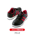 JSAA Safety sneakers / Bi-color shoes wholesale. Made by japan