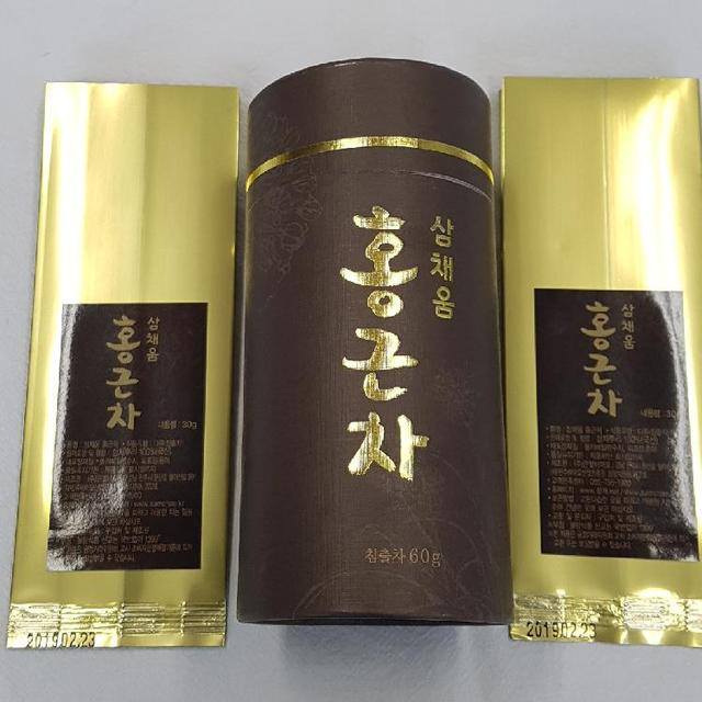 Top grade natural slim gold leaf best organic green tea