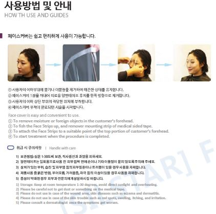 SILSTAR Face Strips for hair salon