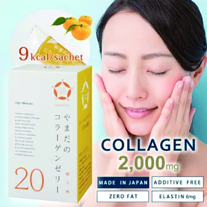 collagen mini.jpg