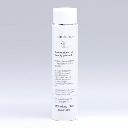 Fashion best fairness body lotion with a combination of beautifying effects for wholesale