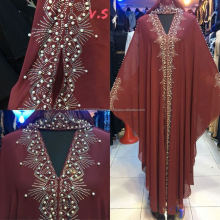 New Model abaya in dubai Abay new stock 2018 colors