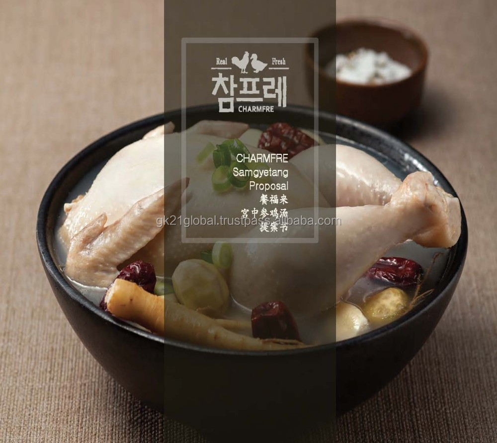 Korean Food, Chicken soup, Korean food wholesale, Korean noodles food, Instant chicken