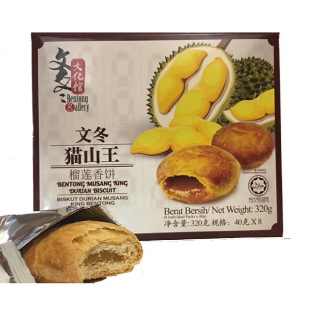Musang King Durian Biscuit