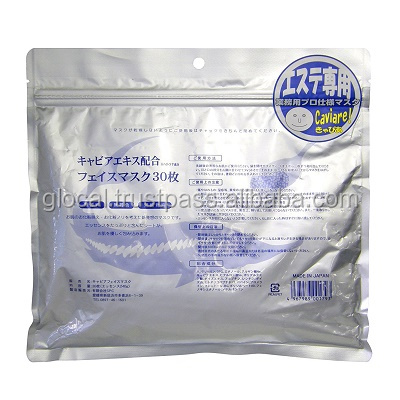 Japan skin care Cosmetic Mask Caviar Facial Mask 30sheets/pack wholesale alibaba