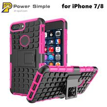 2 in 1 Double Layer Shockproof Armor Hybrid Back Heavy Duty Case for iPhone 7/8