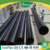 High quality HDPE Pipe 160mm, 110mm, 63mm, 200mm for drainage, irrigation