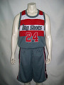 Personal Team Basketball Jersey