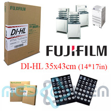 Fuji DI-HL 35x43 (14*17) 100 SH - Medical Dry Laser Imaging Film - Consumable / Disposable Supply Equipment