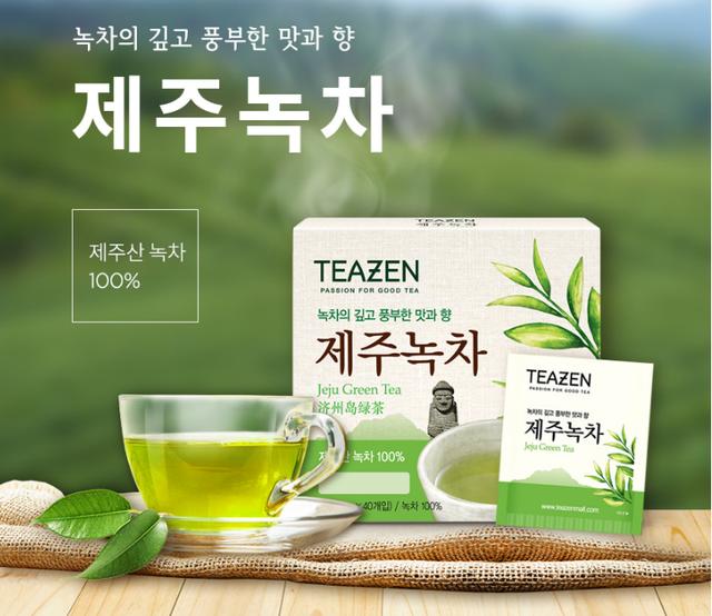 Green Tea by Jeju island