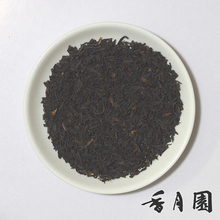 Best Selling Promotional Price Good Quality Black Tea Extract