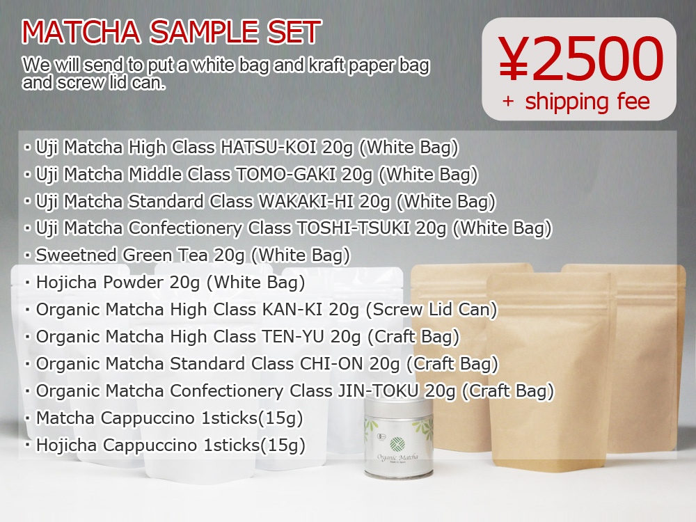 Best Selling Promotional Price Easy To Drink Green Tea Latte With Matcha