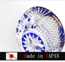 Authentic Japanese Glassware