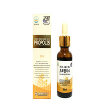 High quality liquid type for keeping good health Unique Water soluble Honey Propolis