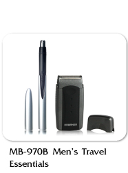 MB-041 Portable Electric Ear and Nose Hair Trimmer