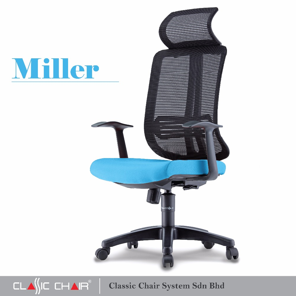 Miller Ergonomic Executive Mesh Office Chair Malaysia