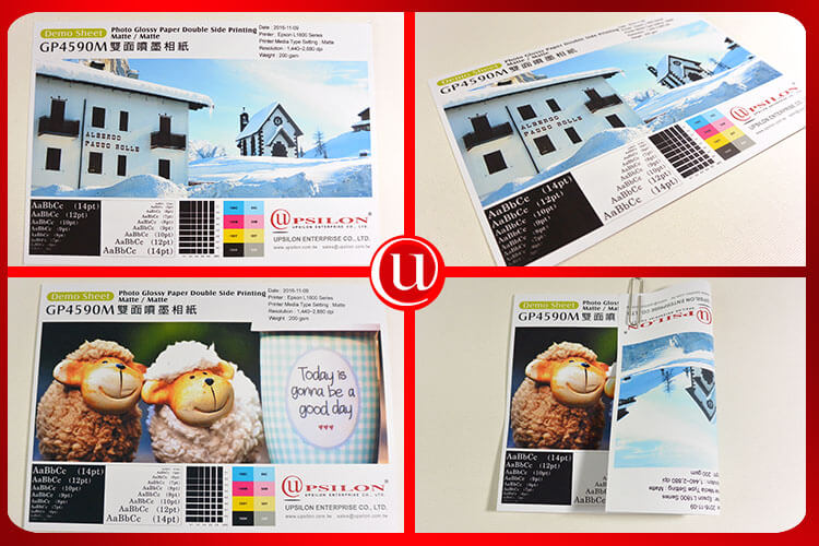 High Resolution Double Matte 5R Photo Paper Inkjet