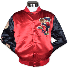 Cheap Satin Custom Varsity Jackets Custom Varsity Jackets Pakistan