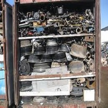 Cheap metal scrap.hms1 & 2 for sale