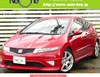 Used 2009 Honda Car From Leading Car Exporter Lead solution Japan